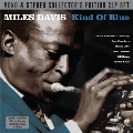 Kind of Blue : Mono & Stereo Versions