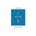 Repackage Album: Son Ho Young Vol.3