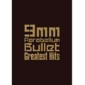9mm Parabellum Bullet 「Greatest Hits」 バンド・スコア