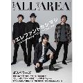 B-PASS ALL AREA Vol.5