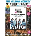THE YELLOW MONKEY ザ・イエロー・モンキー OUR FAVORITE BEST LIVE DVD BOOK [BOOK+DVD]
