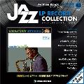 ジャズ・LPレコード・コレクション 48号 [BOOK+LP]