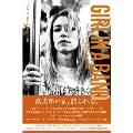 GIRL IN A BAND キム・ゴードン自伝