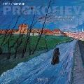 プロコフィエフ: ピアノ・ソナタ第6番、第7番&第8番 ~戦争ソナタ集