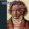ベートーヴェン: 交響曲第5番「運命」、第7番イ長調
