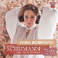 Schumann: Toccata, Kinderszenen, Carnaval; Lagidze: Rondo Toccata