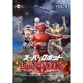 スーパーロボットレッドバロン Vol.6