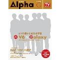 TVガイド Alpha EPISODE G