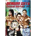 DRAGON GATE special edition 関西テレビ×DRAGON GATE