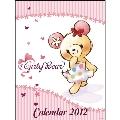 ガーリーベア 2012年 カレンダー