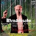 メンデルスゾーン: 交響曲第3番「スコットランド」、ウェーバー(ワインガルトナー編曲): 舞踏への勧誘、歌劇「魔弾の射手」、シューベルト: 「ロザムンデ」間奏曲第3番<完全限定盤>
