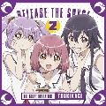 ラジオCD 「RELEASE THE SPYCEツキカゲ大作戦」Vol.2 [CD+CD-ROM]