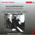 Evgeny Mravinsky 100th Anniversary Edition Vol.3 -Wagner: Die Meistersinger von Nurnberg-Prelude, Lohengrin -Prelude, etc (1965-82) / Leningrad PO