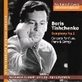 B.Tishchenko: Symphony No.5, Concerto for Flute, Piano & Strings Op.54
