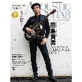 ACOUSTIC GUITAR MAGAZINE Vol.80 (2019年6月号) [MAGAZINE+CD]