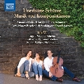 Unerhorte Schatze - 女性作曲家の音楽集