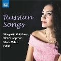 ロシアの歌曲集