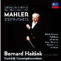 マーラー: 交響曲集~クリスマス・マチネ・ライヴ(第1番-第5番, 第7番, 第9番), 他<タワーレコード限定>