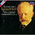 チャイコフスキー: ピアノ協奏曲全集(第1番-第3番)<タワーレコード限定>