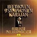ベートーヴェン:交響曲全集<初回生産限定盤>