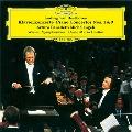 ベートーヴェン:ピアノ協奏曲第1番&第3番<初回生産限定盤>