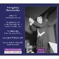 Yevgeny Mravinsky conducts Mozart, Shostakovich and Tchaikovsky