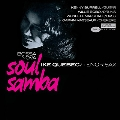 Bossa Nova Soul Samba<限定盤>