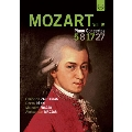 Mozart: Great Piano Concertos Vol.4