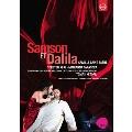 サン=サーンス: 歌劇《サムソンとデリラ》