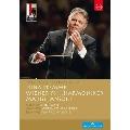 ザルツブルク音楽祭2012~R.シュトラウス: 交響詩《ドン・ファン》、ワーグナー: ヴェーゼンドンク歌曲集、ブラームス: 交響曲第1番