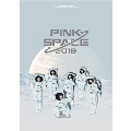 PINK SPACE 2018 Concert Photobook [BOOK+DVD+GOODS]
