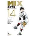 MIX 14