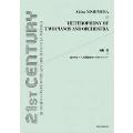 西村朗 2台のピアノと管弦楽のヘテロフォニー 手稿フルスコア