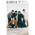 Barfout! Vol.260