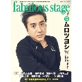 fabulous stage Vol.14