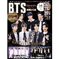 K-POP IDOL FILE Vol.11