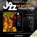 ジャズ・LPレコード・コレクション 38号 [BOOK+LP]