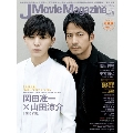 J Movie Magazine Vol.58