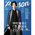TVガイドPERSON Vol.98