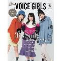 B.L.T.VOICE GIRLS Vol.45