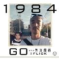 1984 feat. KASHI DA HANDSOME/秘伝の著