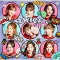 Candy Pop (タワーレコードオリジナルギフトBOX付)<通常盤/初回限定仕様>