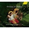 Beethoven: Christus am Olberge