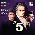 運命&革命~ベートーヴェン&ショスタコーヴィチ:交響曲第5番