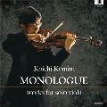 モノローグ - 無伴奏ヴィオラ作品集