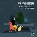 シューベルトと、19世紀の室内演奏会~ピアノ五重奏曲「ます」、歌曲さまざま、他