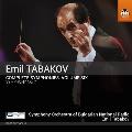 エミール・タバコフ: 交響曲全集 第6集