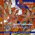 B.Tishchenko: Symphony No.7