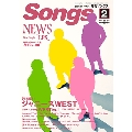 月刊SONGS 2018年2月号 Vol.182