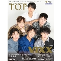 インタビューマガジン 韓流T.O.P 2019年1月号